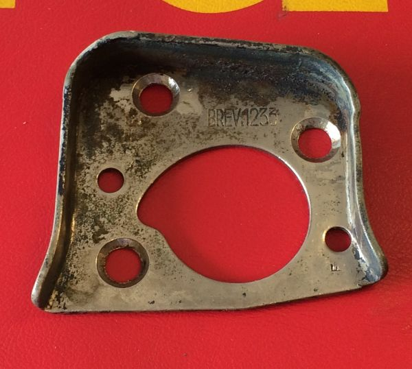 Cover for Door Lock - right / Abdeckung für Türschloss - rechts