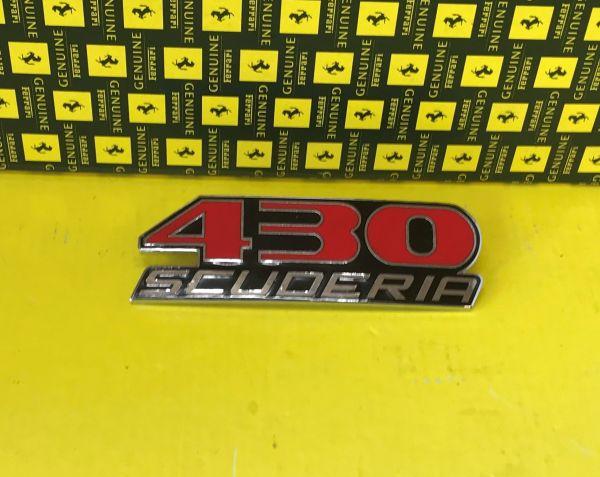 430 Scuderia - Label / Plakette