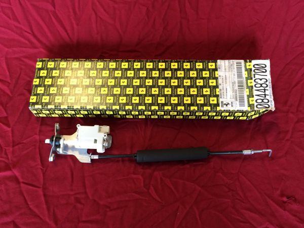 Fuel Door Actuator / Entriegelung für Tankklappe